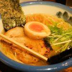 元祖おしゃれ系ラーメン店!中目黒『AFURI』で久々に柚子塩らーめんを食べる。
