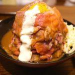 和牛ローストビーフが山盛り!渋谷の『ローストビーフ大野』で極上のローストビーフ丼を食べてきた。