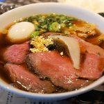 1杯なんと2,000円!神戸牛にトリュフにフカヒレが乗った高級ラーメンを代官山『鉄板焼き貴真』で食べてきた。