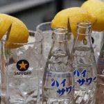 重なるレモンの高さは飲んだ証!祐天寺にあるレモンサワー発祥の大衆酒場『ばん』が呑兵衛におすすめすぎる!